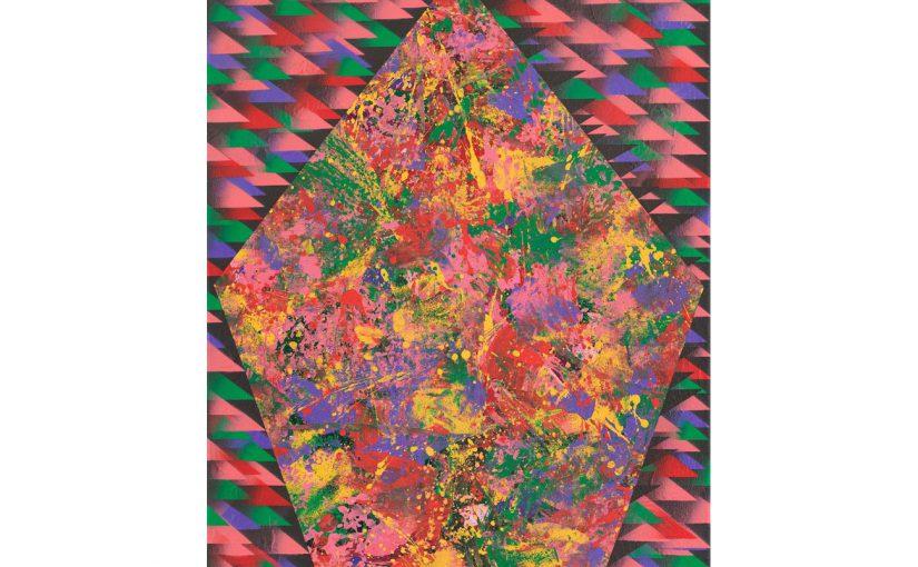 anziehen-abstossen . 2018 . 65 x 50 cm . Acryl auf Baumwolle